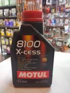 Motul 8100 X-Cess. 5W-40, синтетическое, 1,00л.