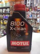 Motul 8100 X-Clean. 5W-40, синтетическое, 1,00л.