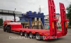 Hartung. Новый низкорамный трал подвеска/оси Gigant (Германия), 51 000кг. Под заказ