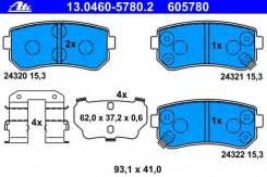 Колодки тормозные дисковые ATE 13.0460-5780.2