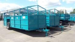 Спецавтотехника ТПС-6. Прицепы тракторные для перевозки скокота/птицы ТПС6, 6 000кг.