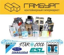 Рефконтейнеры. Под заказ из Владивостока