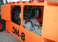 Дормаш. Каток вибрационный Прицепной DM-08 (Масса 9 Т., Ширина Вальца 2000 ММ.