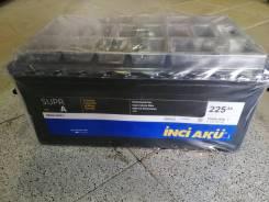 Yigit Aku. 225А.ч., производство Европа