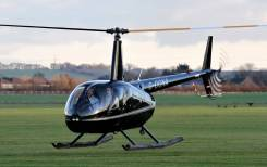 Вертолеты. 8 873куб. см.