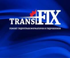 Ремонт гидротрансформаторов и деталей АКПП