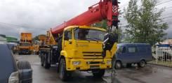 Palfinger-Sany КС-5573А. Автокран Sany-Palfinger КС-5573А-243, 11 762куб. см., 32,00м.