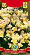 Цветы Львиный Зев Персик с кремом выс.25см ЦВ/П (ПЛАЗМА) РЭМ выс.до 25см!