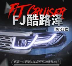 Фары (Тюнинг Комплект RR)Toyota Fj-Cruiser (J15) 2006-2018. Toyota FJ Cruiser, GSJ15. Под заказ