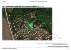 Одинцовский район 43 сотки. 4 300кв.м., собственность, электричество, вода