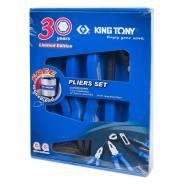 Набор пассатижей и захватов, 3 предмета, в комплекте коврик для мыши KING TONY