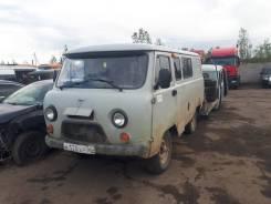 УАЗ 39099. Продается грузовой фургон 5, 2 700куб. см., 1 000кг., 4x4