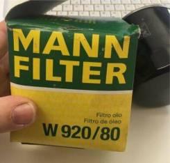 Фильтр масляный MANN W920/80 (C-103)