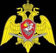 Боец. Управления Росгвардии по Приморскому краю. Теодора-Тихого 1а