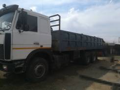 МАЗ 6303. Продается грузовик Маз 6303, 20 000кг., 6x4