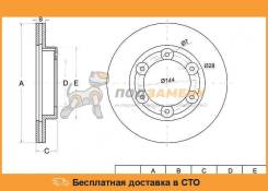 Диск тормозной передний SAT / STMC838750