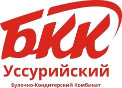 Укладчик. ООО Булочно-кондитерский комбинат Уссурийский. Улица Агеева 3а