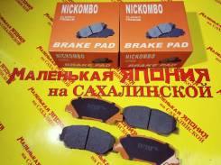 Колодки тормозные AN-716 Nickombo Classic на Сахалинской