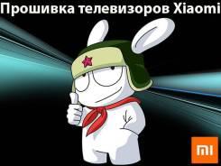 Прошивка телевизоров Xiaomi на русский язык (русификация)