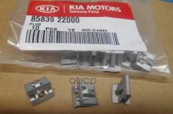 Клипса Крепления Порога Hyundai-KIA арт. 85839-22000