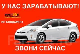 Водитель такси. ИП Бондарева