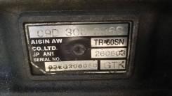 АКПП Volkswagen Touareg 2002-2006 4.9TDI GTK