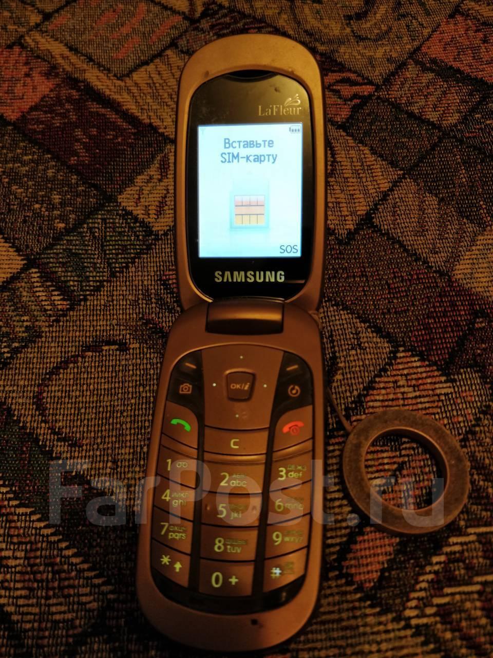c02f807d2b022 Купить мобильный телефон-раскладушку Samsung ! Цены на новые и б/у сотовые  телефоны