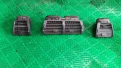 Патрубок воздухозаборника. BMW X5, E53 M62B44TU, N62B44