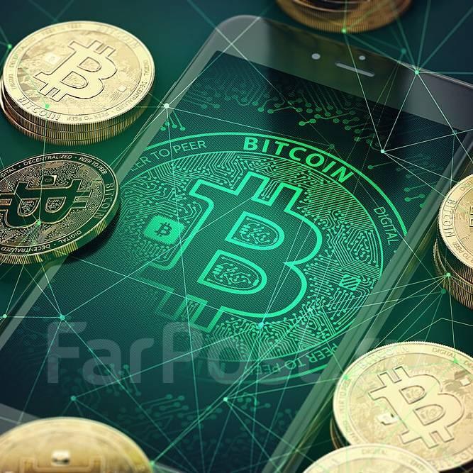Продам биткоин за наличные как отмывать деньги через биткоины