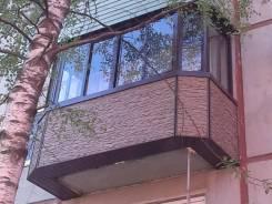 Балконы лоджии под ключ.