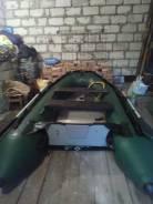 Golfstream. длина 2,90м., двигатель без двигателя