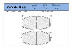 Колодки тормозные дисковые передние Jeenice WS341400 WS341400