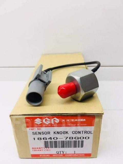 Датчик детонации Suzuki 18640-78G00 Гарантия Опт