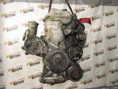 Двигатель Тойота Королла 1NZ FE 1.5 i