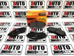 Колодки тормозные. Hyundai: Matrix, Lantra, Grandeur, Tiburon, Tager, Lavita, Sonata, Marcia, Elantra, Avante, Coupe Kia Optima Kia Magentis Kia Regal...