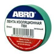 Лента изоляционная 19ммх9,1м толщина 0,12мм ПВХ зеленая от -3°C до +80°C ABRO арт. ET-912-R-GREEN ABRO ET-912-R-GREEN