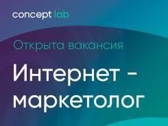 Директолог, специалист по контекстной рекламе. ИП Гилёва А.А. Улица Комсомольская 5а