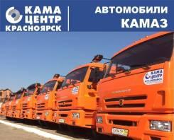 КамАЗ. Автотехника Камаз, 10 850куб. см., 20 000кг., 6x4