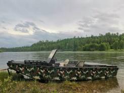 Лодка водометная. 2019 год, длина 4,50м., двигатель без двигателя, 60,00л.с., бензин