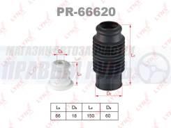 Комплект пылезащитный LYNX PR-66620