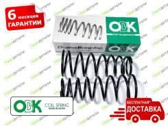 Комплект задних пружин OBK (2шт) для Toyota Nadia ACN15