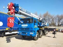 Галичанин КС-55729-1В. Автокран (новый)