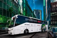 Higer. Автобус KLQ6128LQ туристический, 51 место (новый), 51 место, В кредит, лизинг