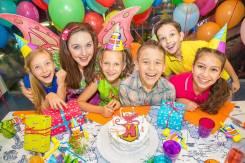 Организация детского дня рождения (с квестом в реальности)