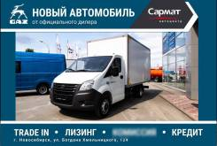 ГАЗ ГАЗель Next. ГАЗель Next A21R32 Автофургон с боковой дверью ППУ50мм, 2 800куб. см., 1 500кг., 4x2