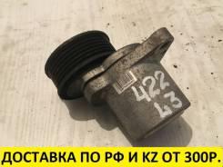 Контрактный натяжитель ремня Mazda L3DE J0422