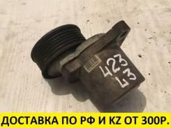 Контрактный натяжитель ремня Mazda L3DE J0423