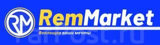 """Менеджер по работе с клиентами. ООО """"РемМаркетДВ"""". Улица Луговая 30"""