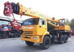Галичанин КС-55713-5Л. Автокран (новый)