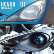 Фары Honda FIT GE Тюнинг